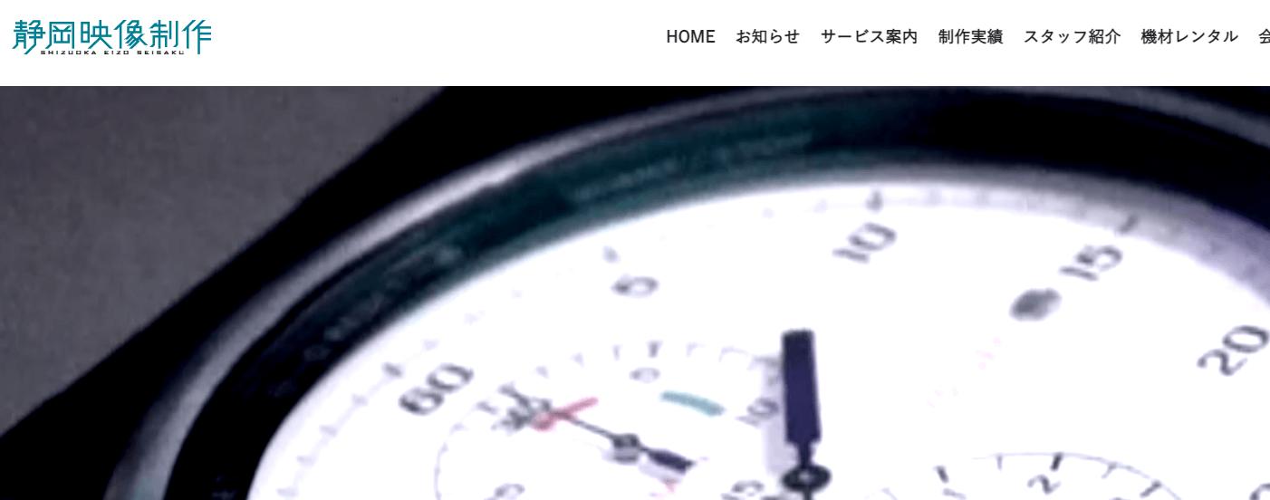 静岡テレビセンターの画像1