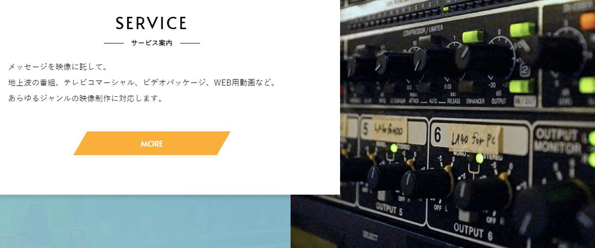 静岡テレビセンターの画像2