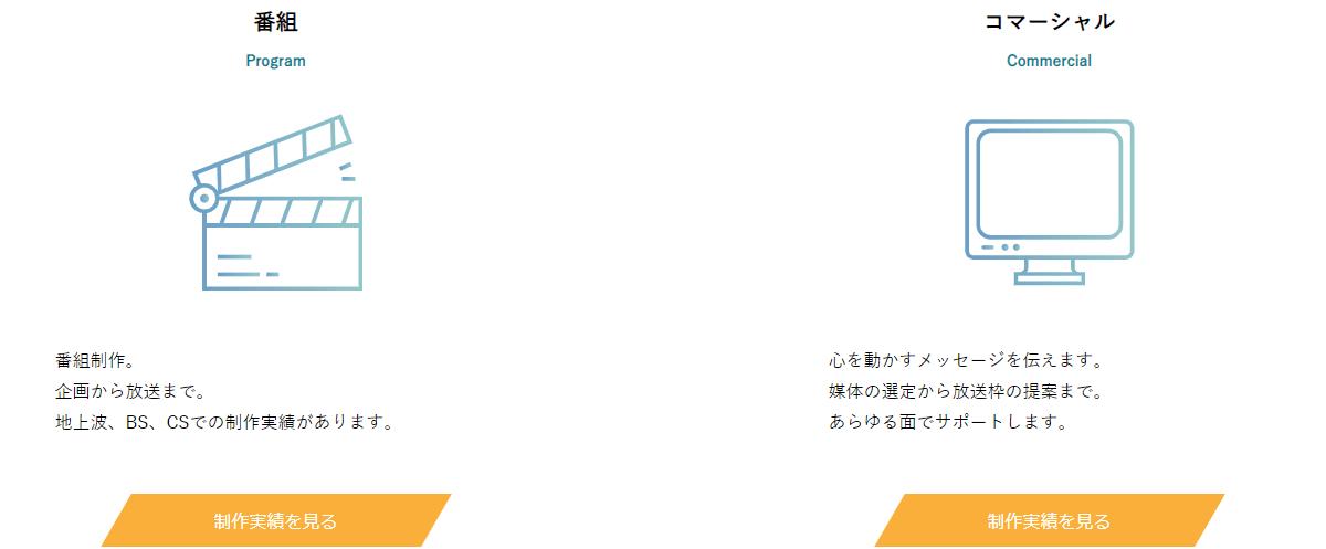 静岡テレビセンターの画像3
