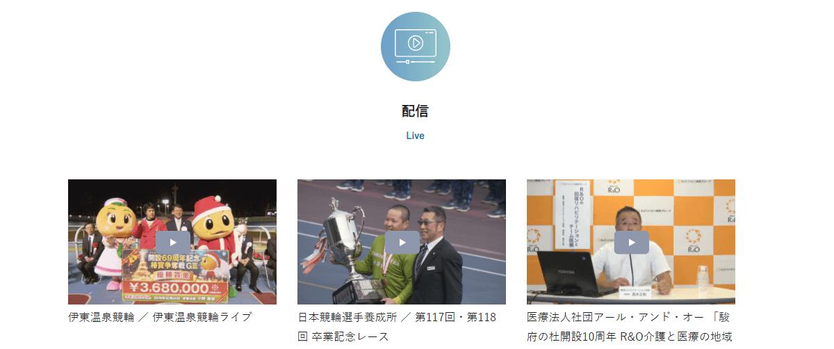 静岡テレビセンターの画像4