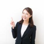 浜松市のおすすめ動画制作会社3選